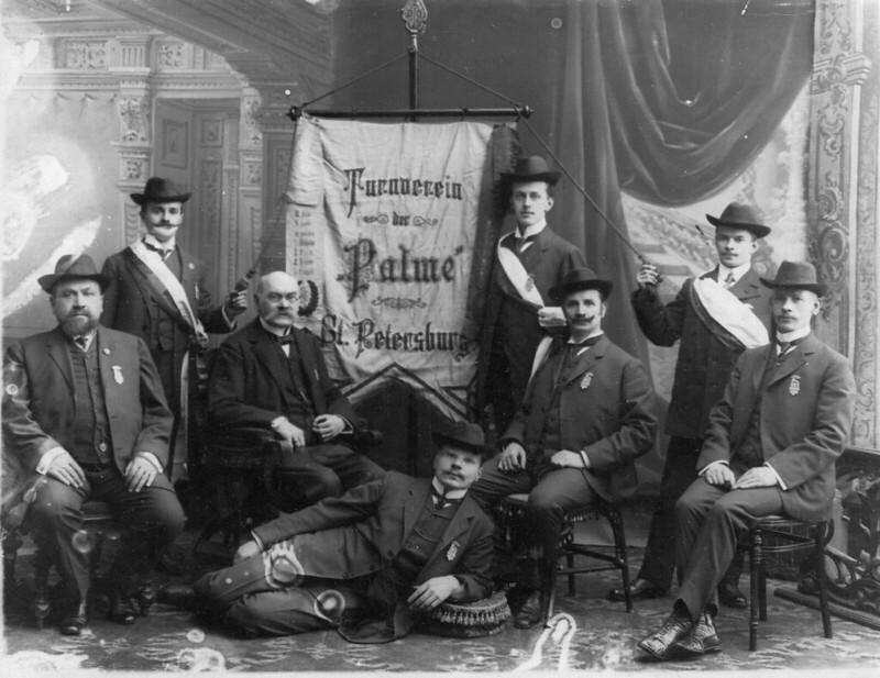 Группа учредителей и организаторов гимнастического общества «Пальма», основанного в 1863