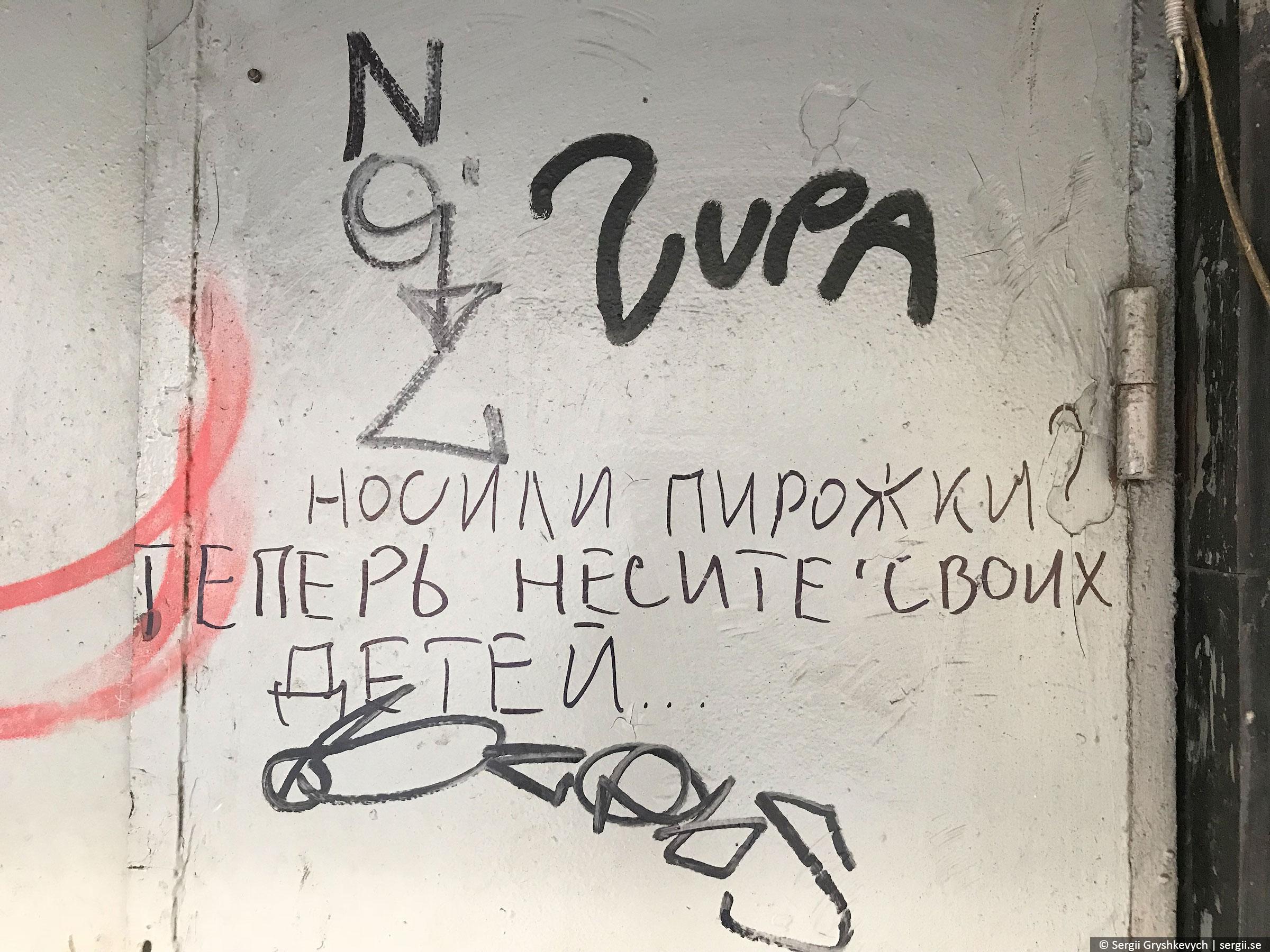 kyiv-ukraine-2018-40