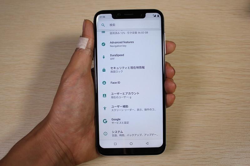 UMIDIGI One Pro 開封レビュー (40)