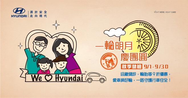 HYU180724 八月SPDM背面_banner resize-0801