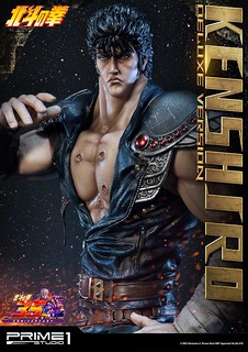 Prime 1 Studio Fist of the North Star Kenshiro 1/4 Scale Statue