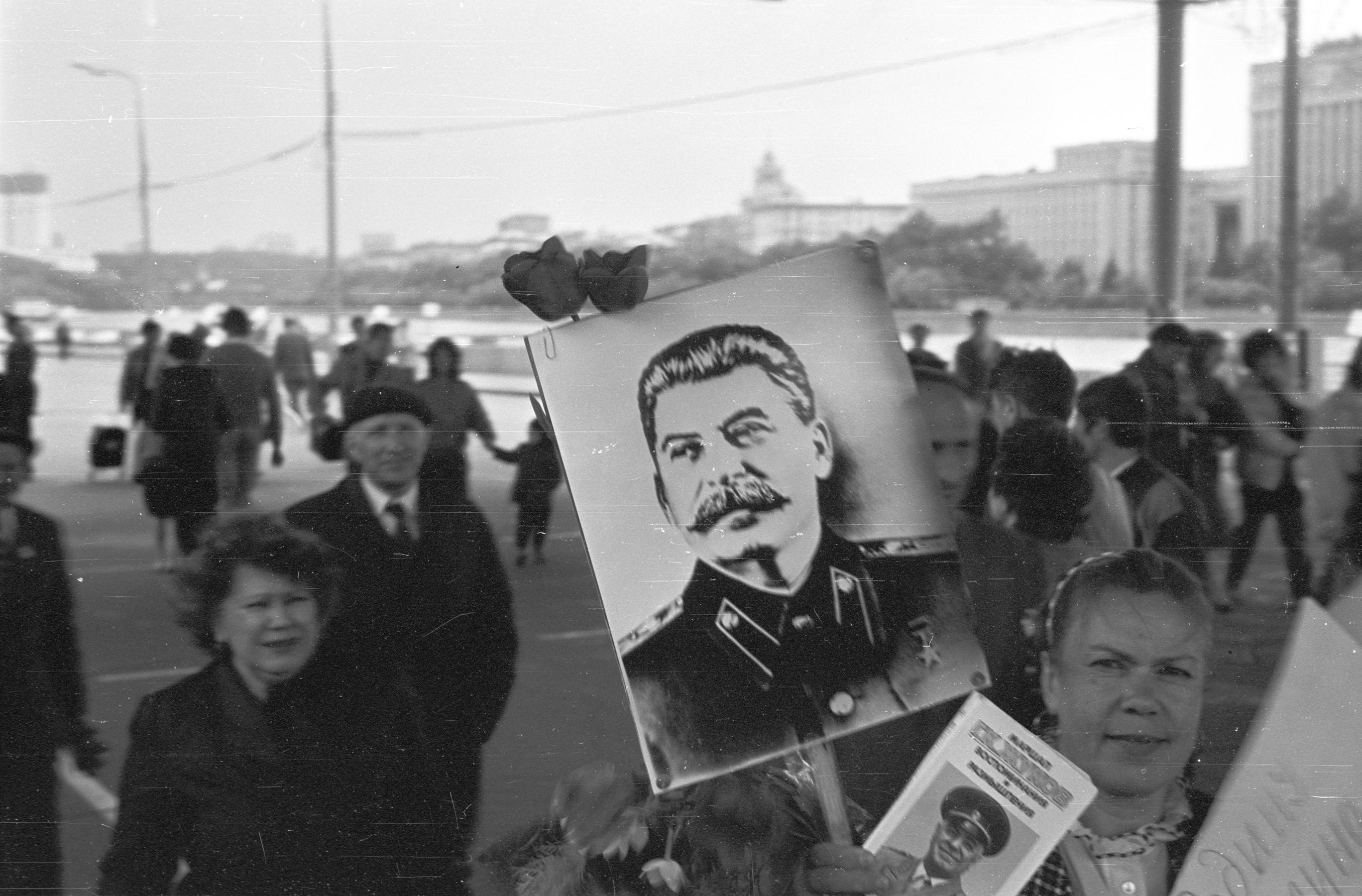 1990. ЦПКиО имени Горького, май