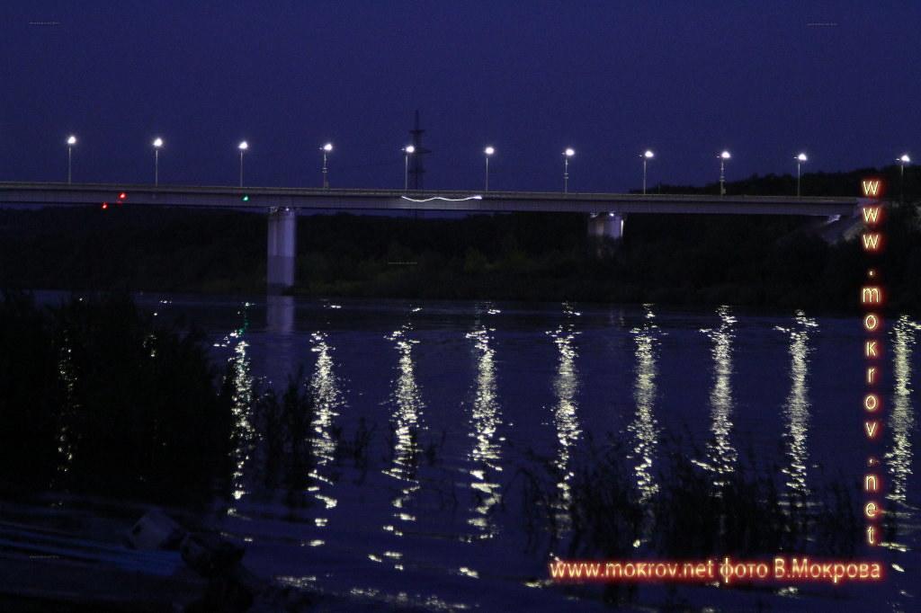 Мост на Тулу река Ока г. Калуга