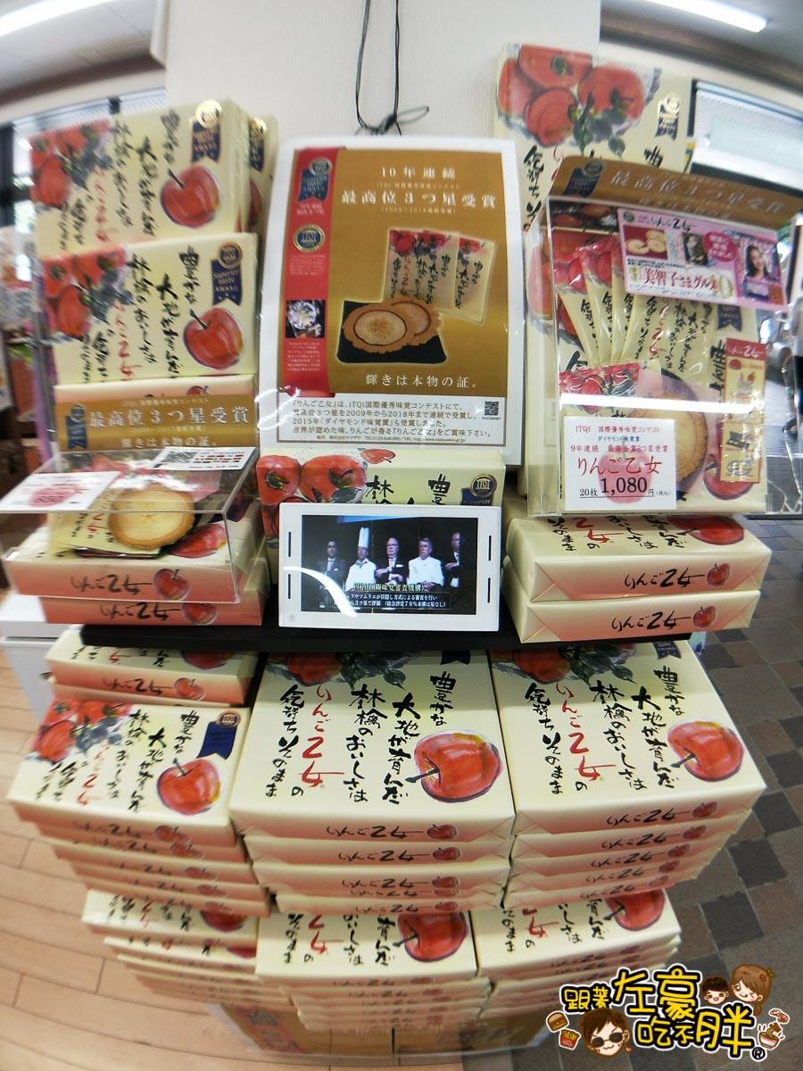 日本名古屋 平湯休息站 -昇龍道票卷-20