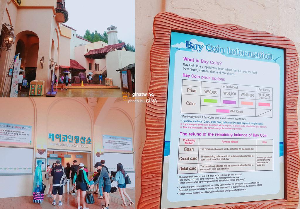 【愛寶樂園.水上世界】加勒比海灣 海盜水上樂園.韓國首爾最大水上世界推薦 @Gina環球旅行生活