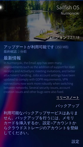 Sailfish OS v.2.2.1.18