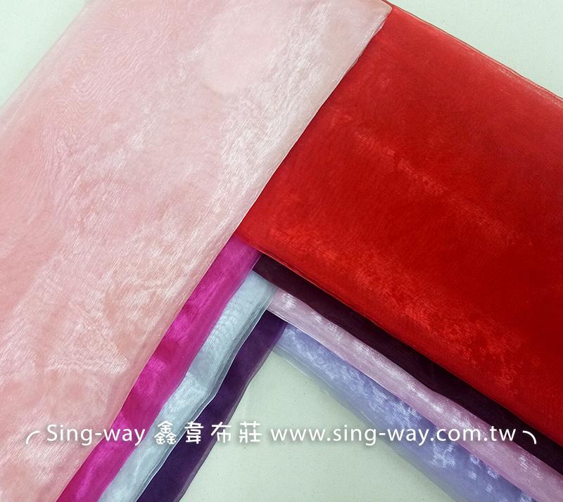 珍珠紗 紅紫色系列 素面緞面 亮面節慶裝飾 桌巾 表演舞台禮服 衣服內裡 服裝布料 LD240011