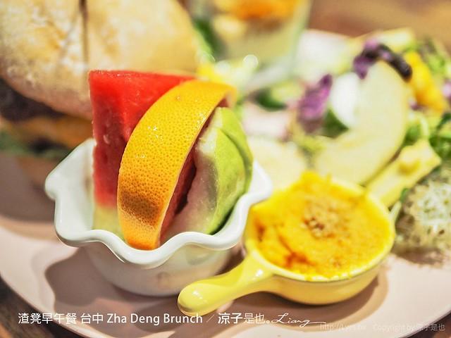 渣凳早午餐 台中 Zha Deng Brunch 17