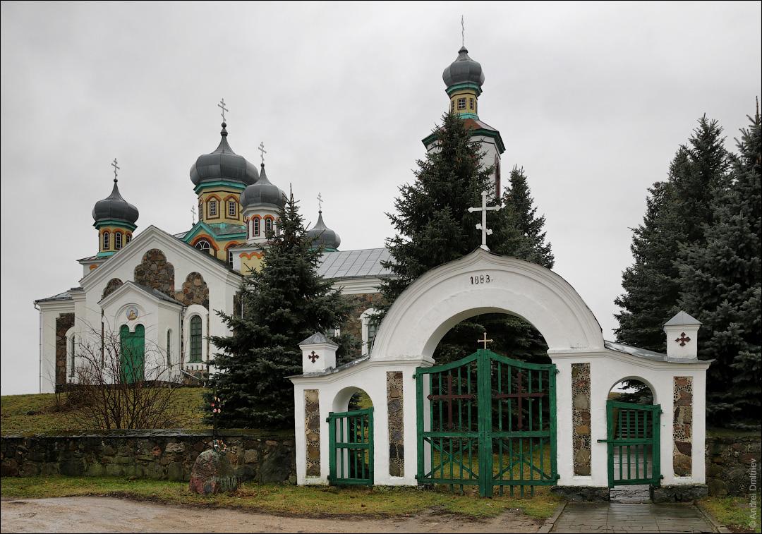 Турец, Беларусь