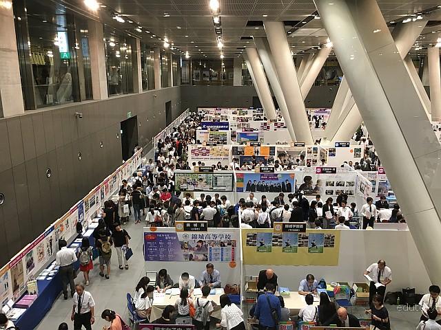 edutokyo_shigakusodankai_201808 (14)