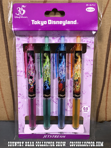 2018 Celebrate Tokyo Disneyland Pen Set - Country Bear Collector Show #167