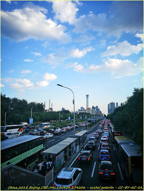 China_2018_Beijing_CBD_HW_180824_174206 + (Copy)
