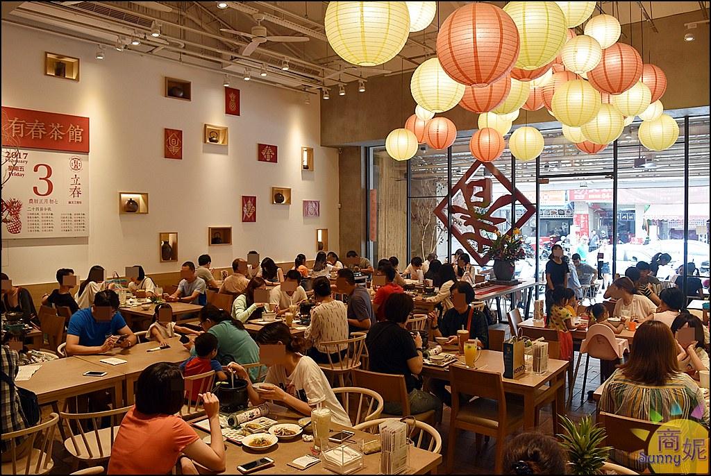 台中東區人氣茶館。有春茶館。火車站周邊懷舊台灣味 餐點有水準免服務費CP值不低