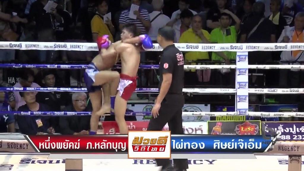 Liked on YouTube: ศึกมวยดีวิถีไทยล่าสุด 3/4 8 มกราคม 2560 ย้อนหลัง Muaythai HD
