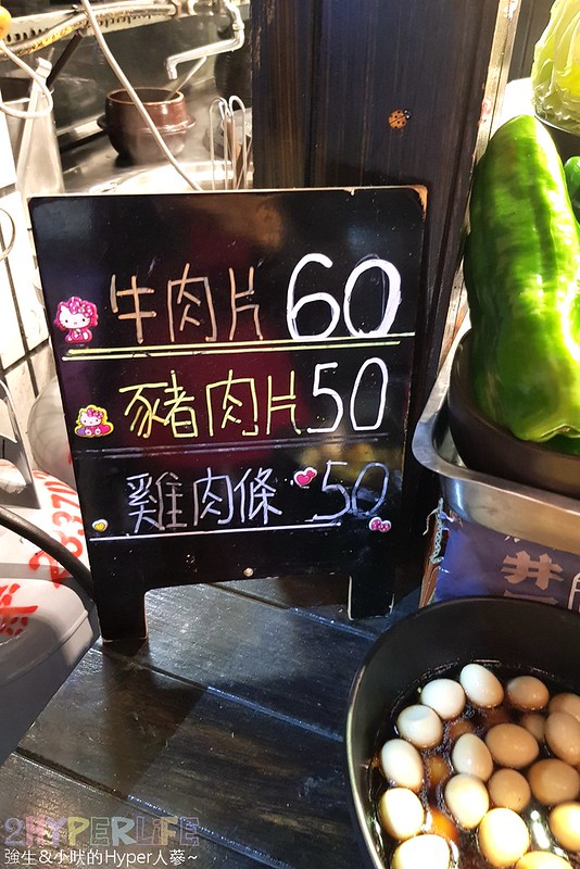 井戶關東煮 (5)