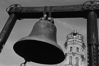 «For whom the bell tolls today?..»