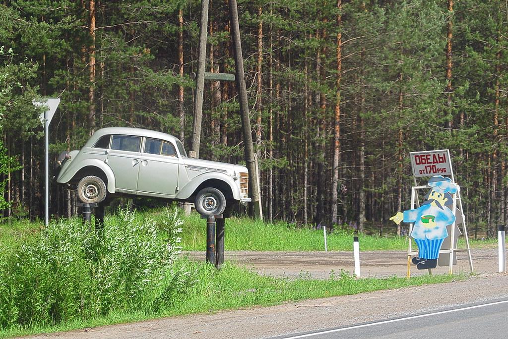 Москвич-401 в Юрьянском районе Кировской области
