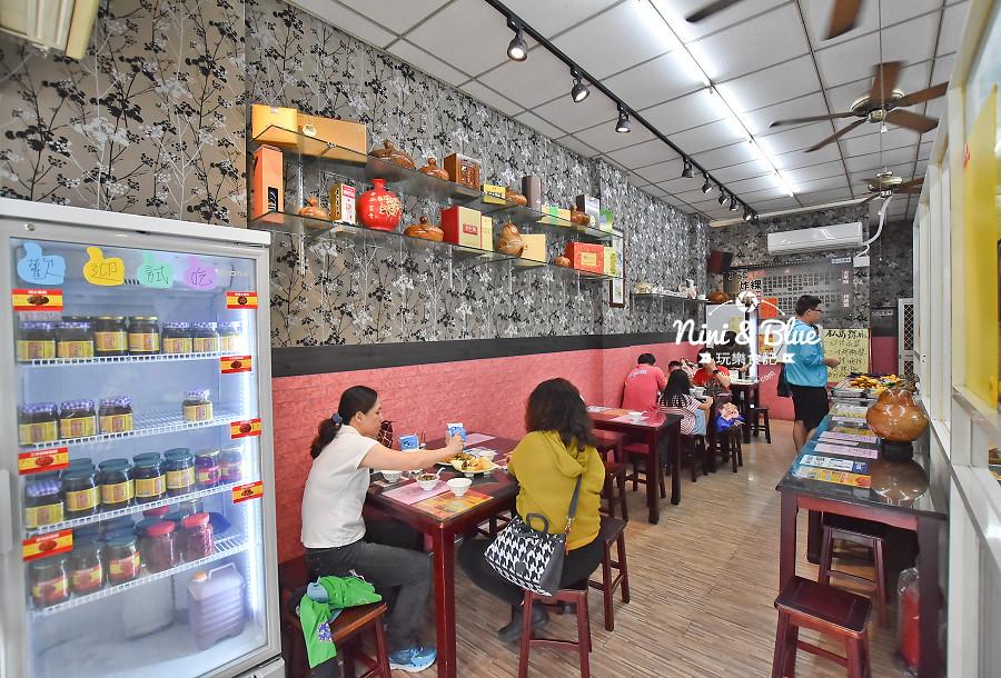 丁記炸粿 台中小吃 炸物 米腸05