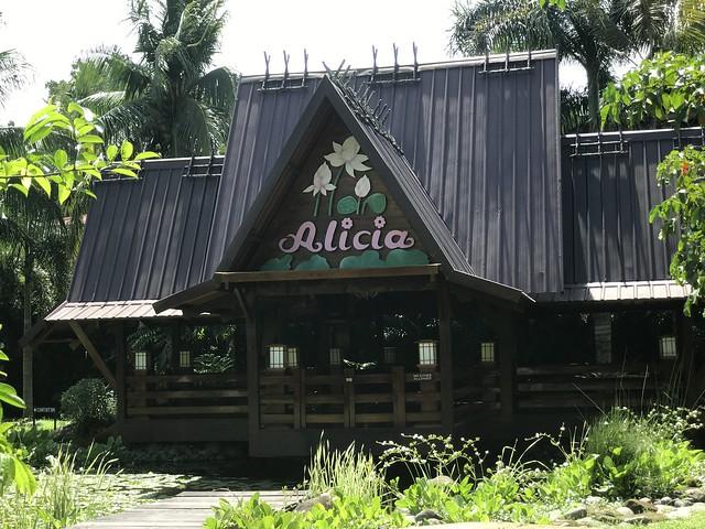 Alicia Pavilion