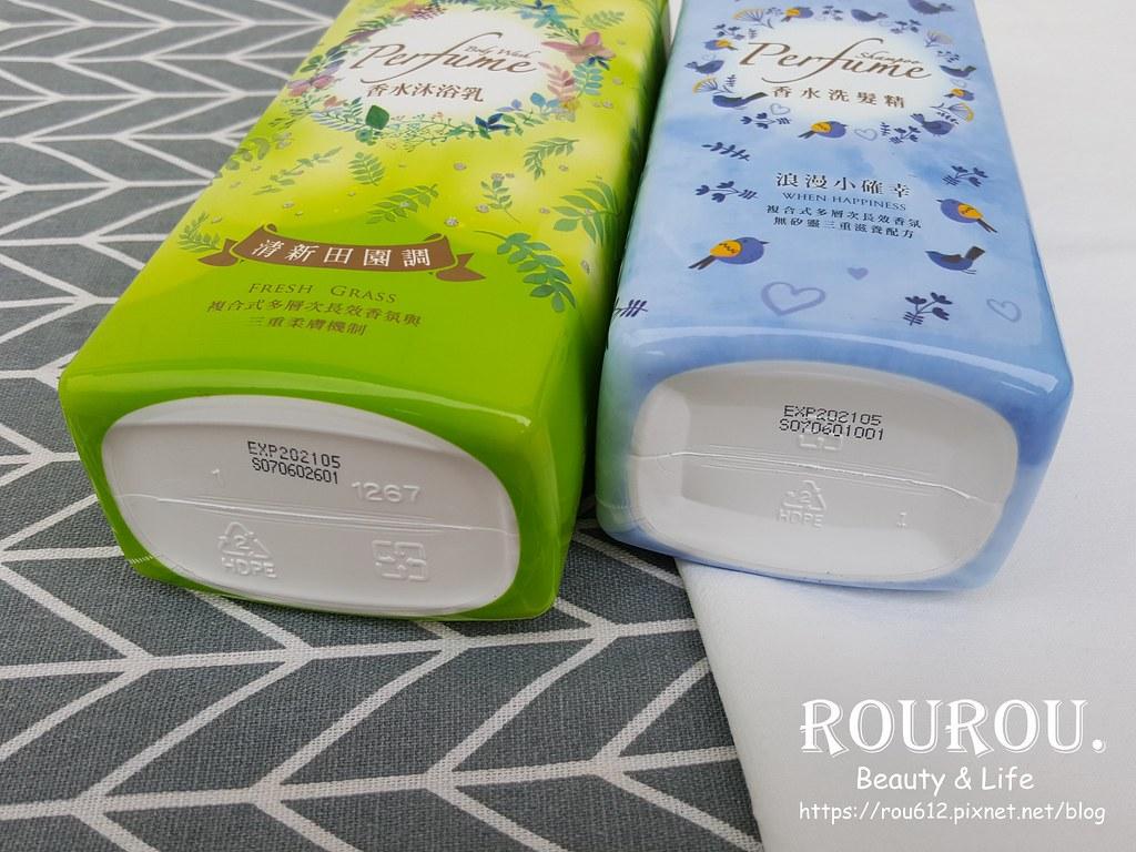 雪芙蘭水平衡沐浴乳&洗髮精4