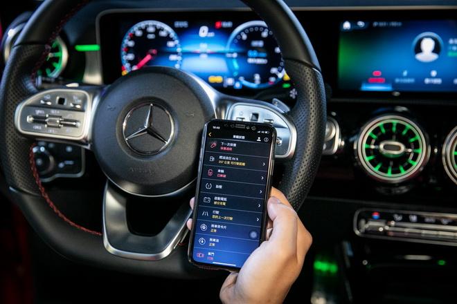 所有基本車輛資料皆可在Mercedes me App.上一目了然,透過遠端車輛狀態查詢獲得更便利與更周全的檢測