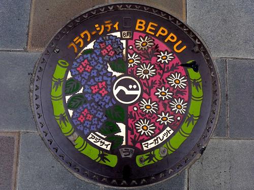 Beppu Oita, manhole cover 6 (大分県別府市のマンホール6)