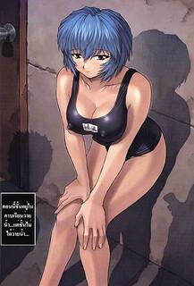 ประสบกามที่โรงเรียน 1 – Ayanami 1 Gakuseihen – One Student Compilation 1