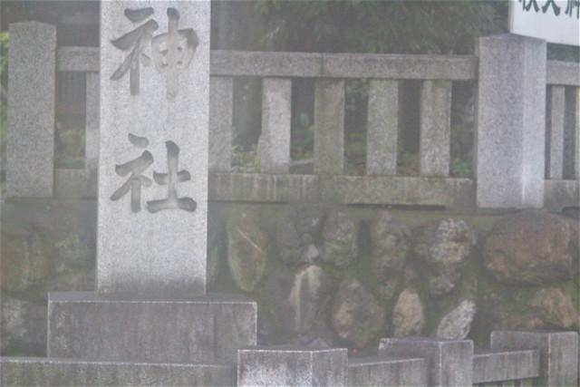 chichibujinja005