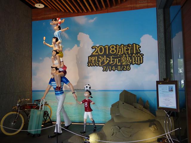門口的裝置藝術@高雄H2O水京棧國際酒店