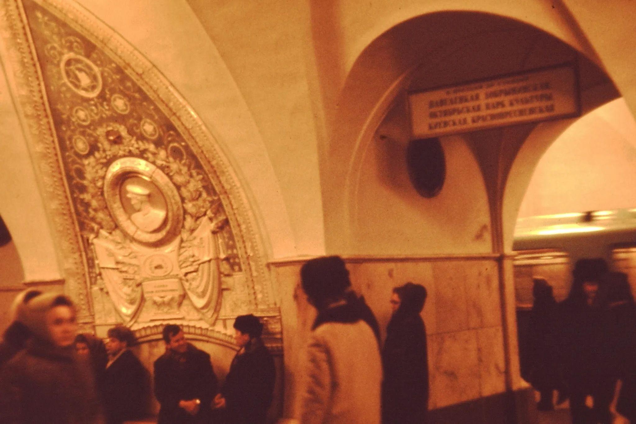 09. Станция метро. Герои войны