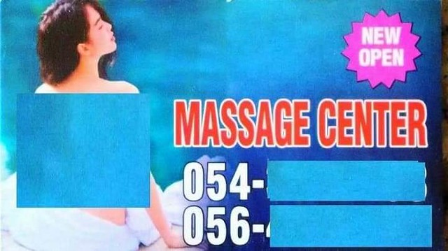 4643 Saudi Arabia bans massage centers to avoid shady services 03