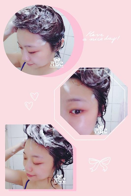 Le ment 碳酸精油深層淨化洗髮精|精油洗髮|洗髮精 香味|染髮 護髮|洗髮精 推薦