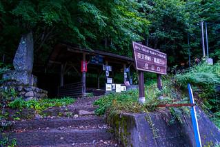 夜叉神峠登山口より歩行開始