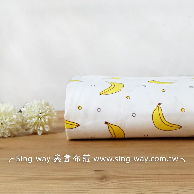 香蕉雙層紗 水果 植物 Banana 農作物 田園風 嬰兒紗布衣 手帕 口水巾 圍兜兜 二重紗 雙層紗布料 CA790117