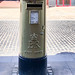 This Post Box has been painted gold by Royal Mail to celebrate Jason Kenny  Gold Medal winner London 2012 Olympic Games  Cycling: Track Men's Sprint