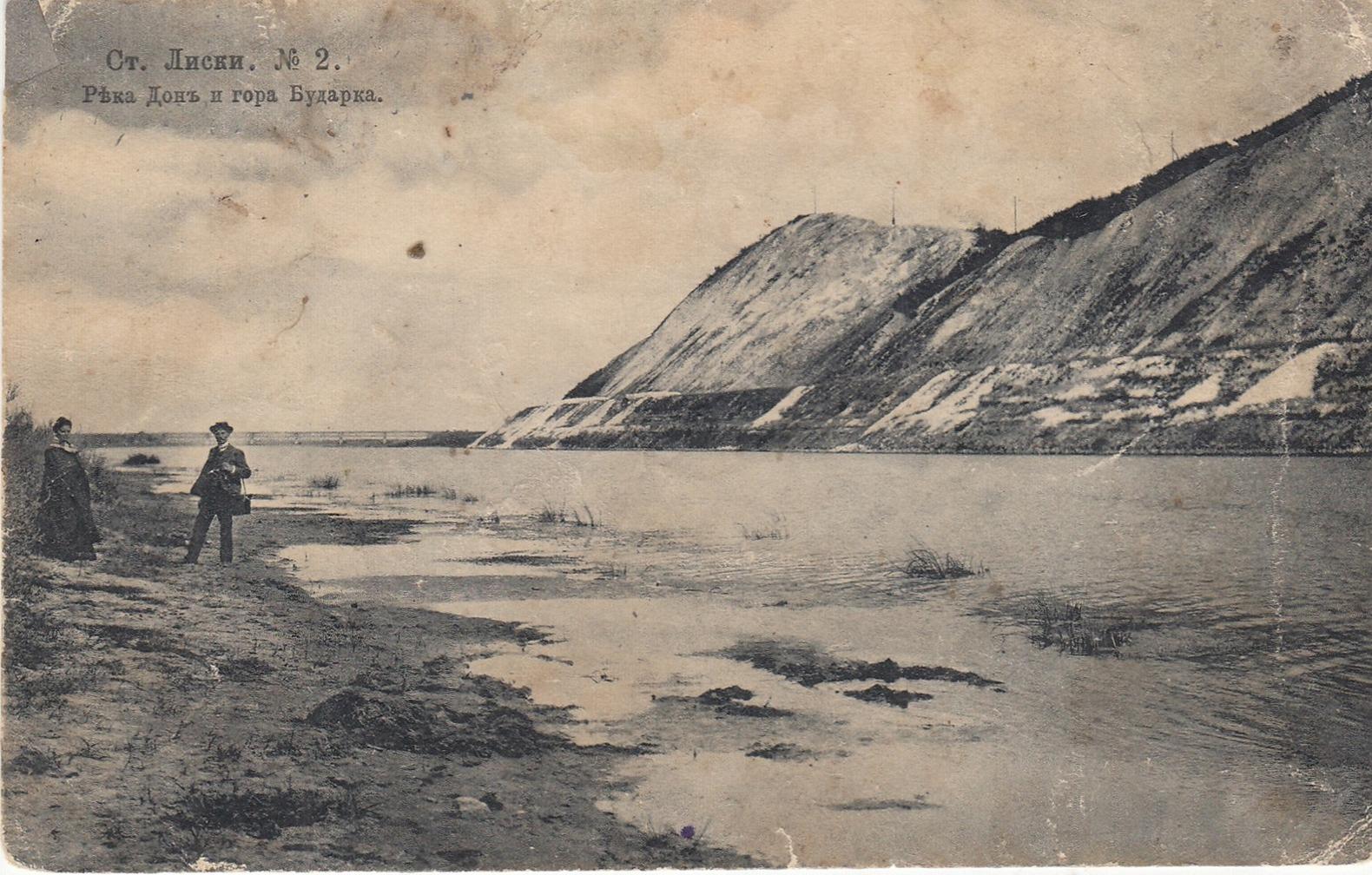 Река Дон и гора Бударка