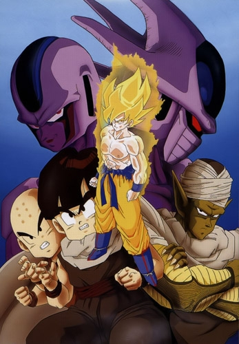 Dragon Ball Z Movie 05