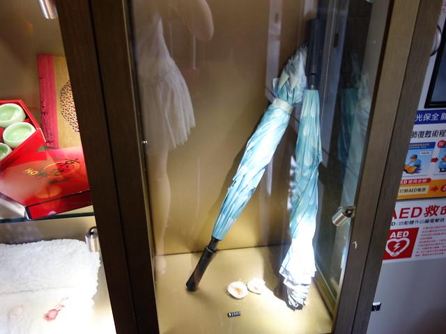 雲朵圖案的雨傘@高雄H2O水京棧國際酒店