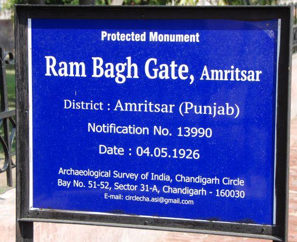 DSC_9732AmritsarRamBaghGate