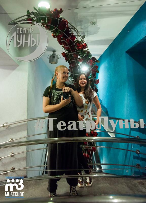 Mata_Hari_teatr_Luny_109