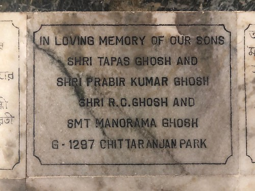 City landmark - A Hindu Graveyard, Kali Bari Temple, CR Park