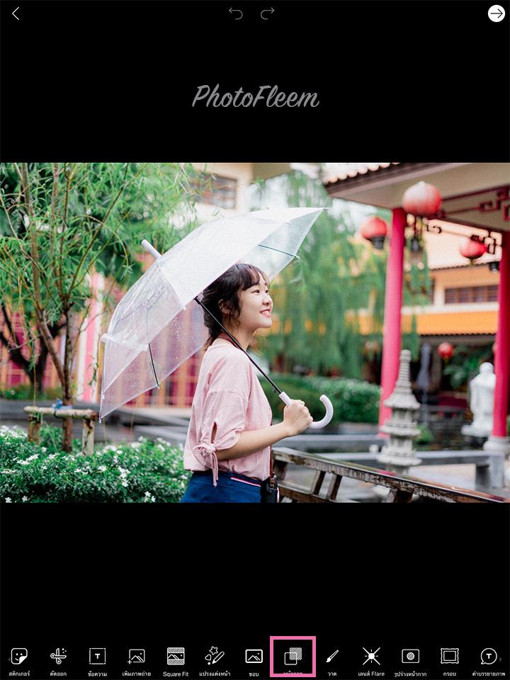 PicsArt-Raining01