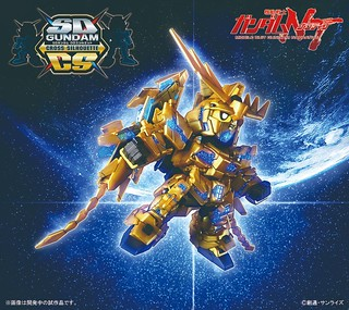 SDCS RX-0 Unicorn Gundam 03 Phenex (Destroy Mode)(Narrative Ver.)