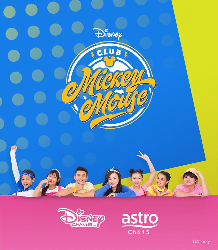 Club-Mickey-Mouse-Season-2-Key-Art