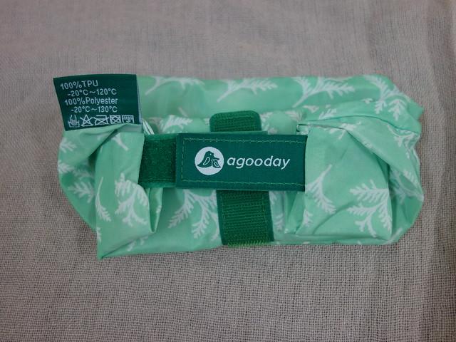 袋口有魔鬼氈可以穩妥地收摺起來@好日子Pockeat環保食物袋