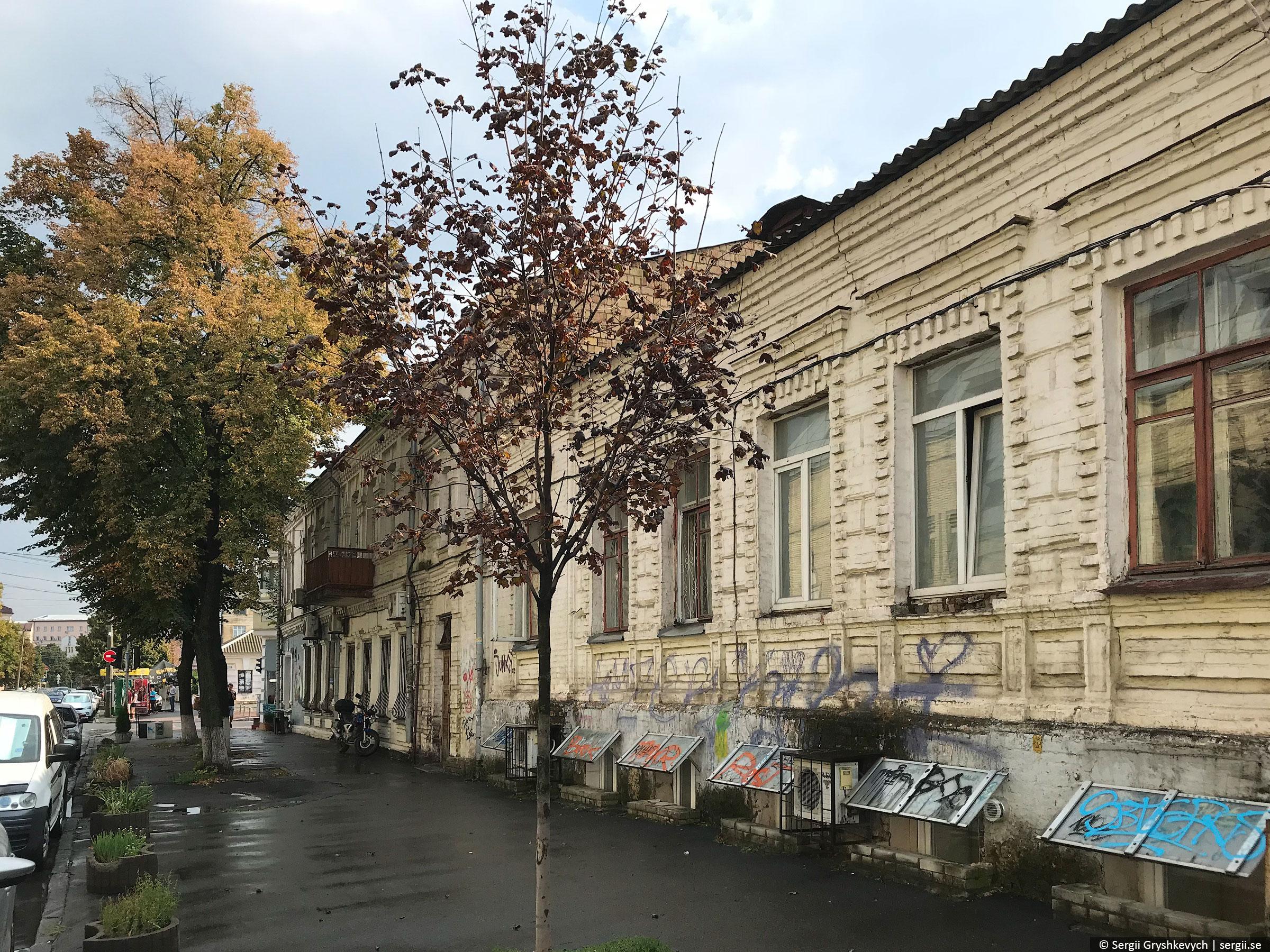 kyiv-ukraine-2018-131