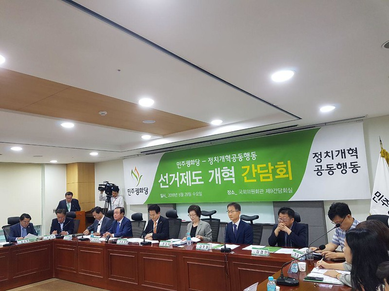 20180829_정치개혁공동행동_민주평화당_선거제도개혁협약식