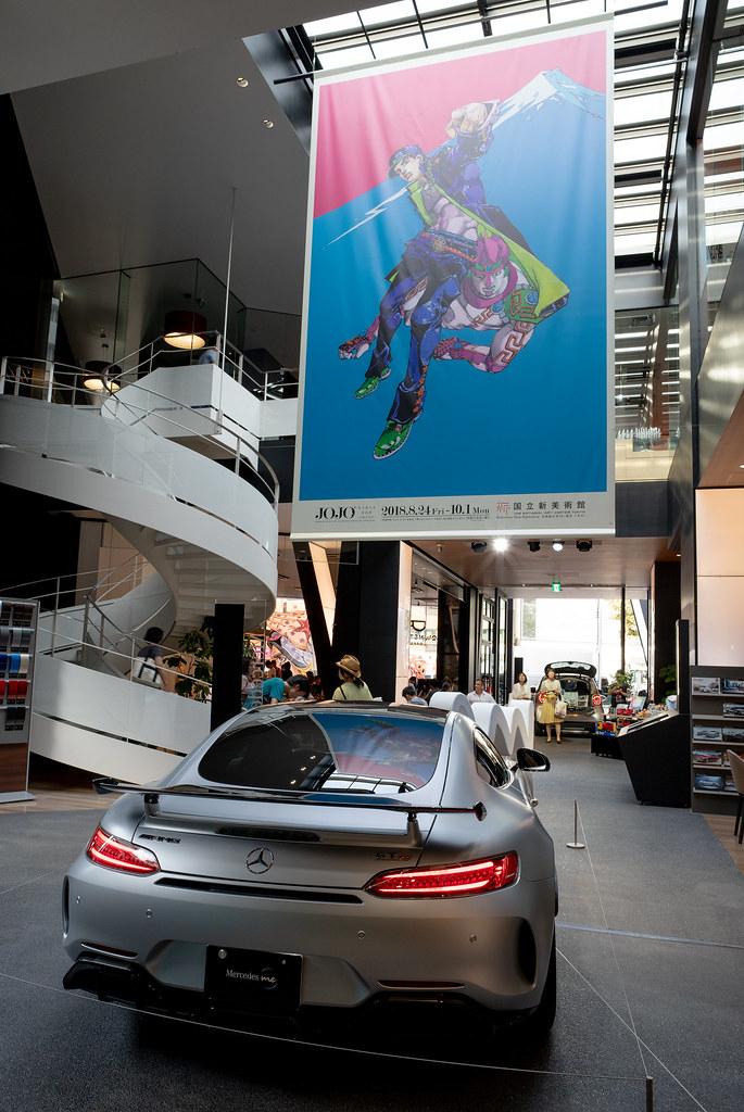 Mercedes me 5