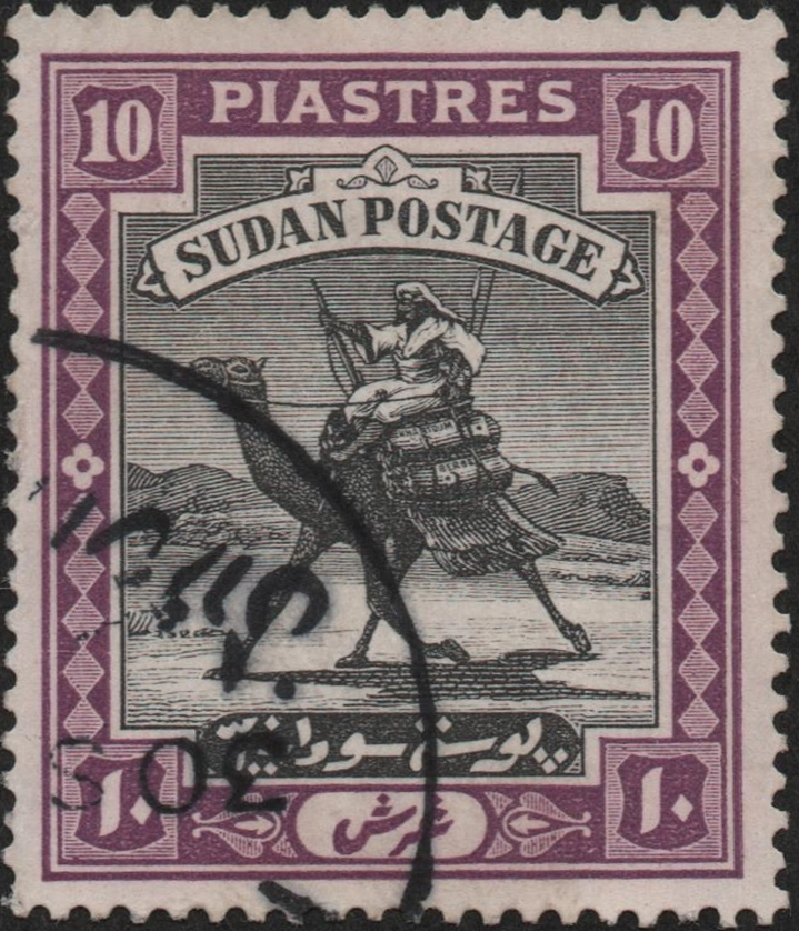 Anglo-Egyptian Sudan - Scott #92 (1948)