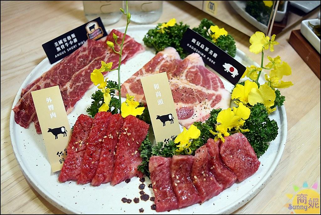 佐賀野仁套餐20